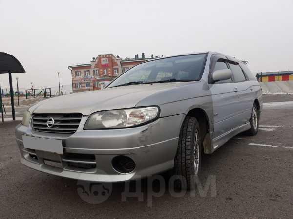 Nissan Avenir, 2004 год, 180 000 руб.