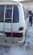Toyota Granvia, 1997 год, 455 000 руб.
