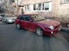 Владивосток Impreza 2000