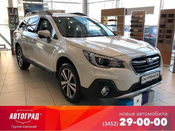 Subaru Outback, 2018 год, 2 699 900 руб.