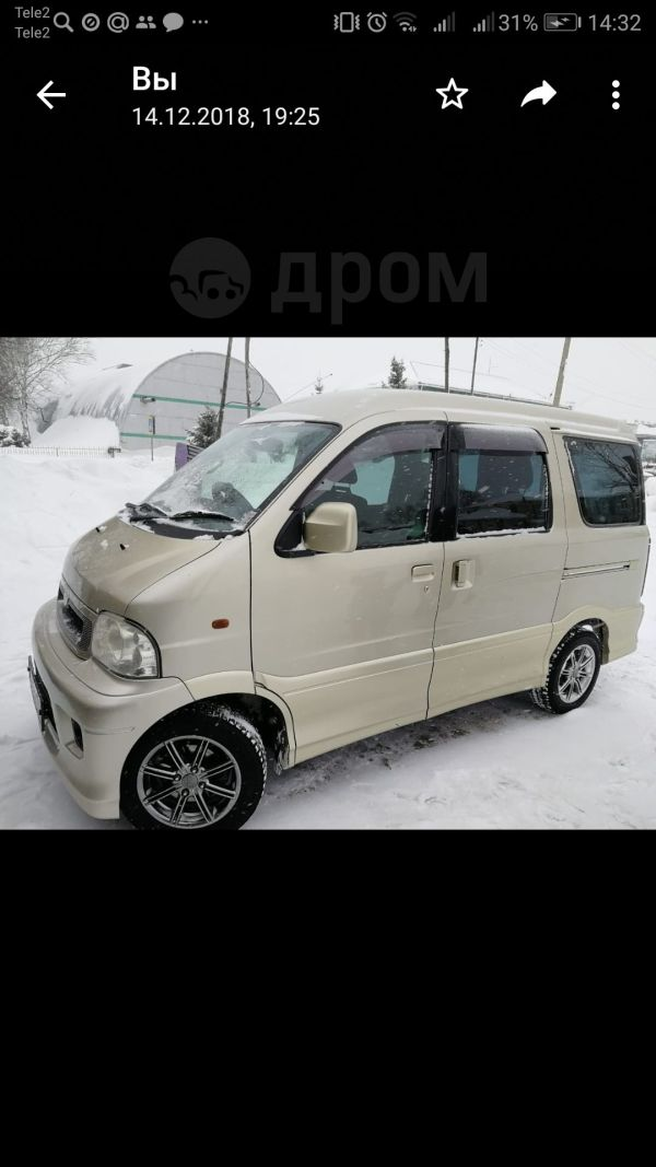 Toyota Sparky, 2003 год, 320 000 руб.