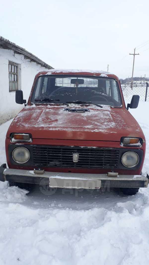 Лада 4x4 2121 Нива, 1988 год, 70 000 руб.