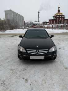Челябинск CLC-Class 2009