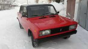 Кемерово 2105 1994