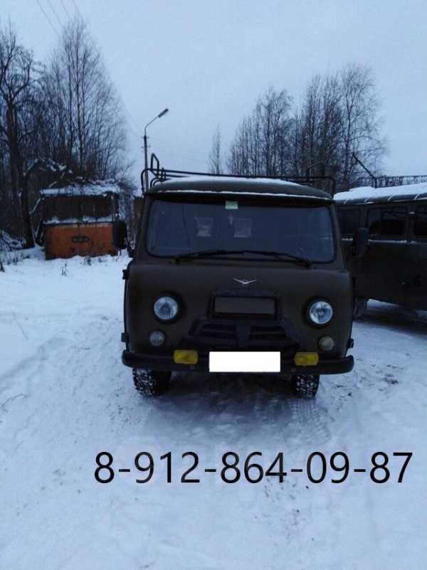 УАЗ Буханка, 2008 год, 195 000 руб.