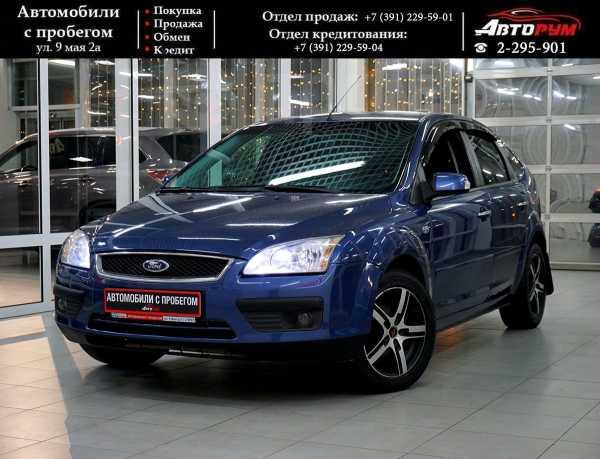 Ford Focus, 2007 год, 317 000 руб.