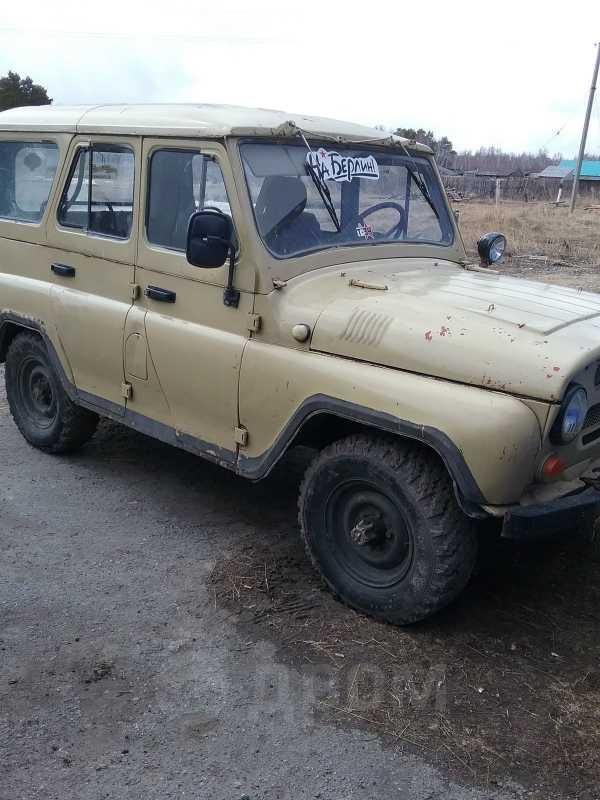 УАЗ 3151, 1988 год, 60 000 руб.