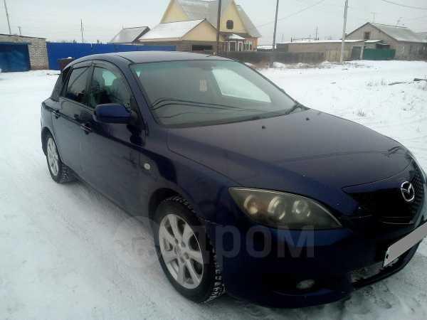Mazda Axela, 2003 год, 250 000 руб.