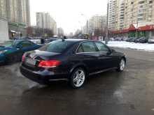 Москва E-Class 2014