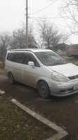 Nissan Serena, 2000 год, 270 000 руб.