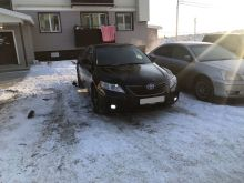 Южно-Сахалинск Camry 2006