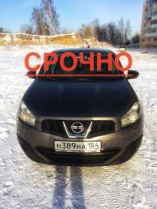 Новосибирск Qashqai 2012