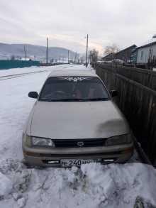 Нерчинск Corolla 1991