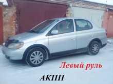 Омск Echo 2001