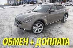 Омск FX37 2010