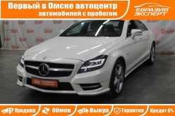 Омск CLS-Class 2011