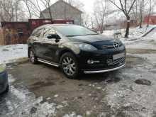 Хабаровск CX-7 2008