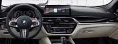 BMW M5, 2018 год, 8 989 000 руб.