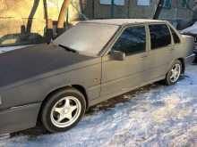 Екатеринбург 850 1996