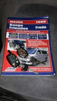Mazda Bongo Friendee, 2002 год, 385 000 руб.