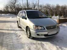 Новосибирск Ipsum 1998