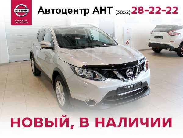 Nissan Qashqai, 2018 год, 1 635 000 руб.