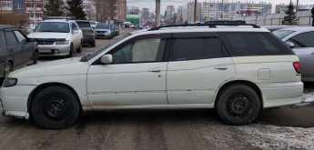 Красноярск Avenir 2005