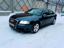 Нижний Новгород Audi A8 2007