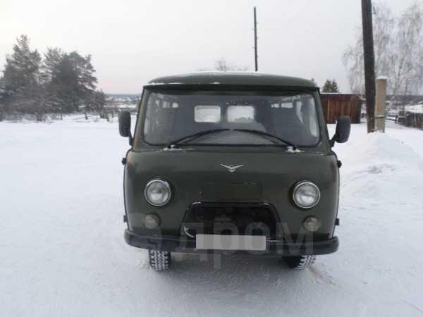 УАЗ Буханка, 2004 год, 265 000 руб.