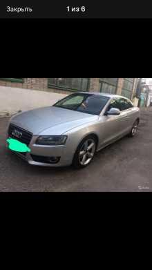 Сочи Audi S5 2008