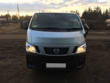 Братск NV350 Caravan 2013