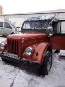 Красноярск 69 1972