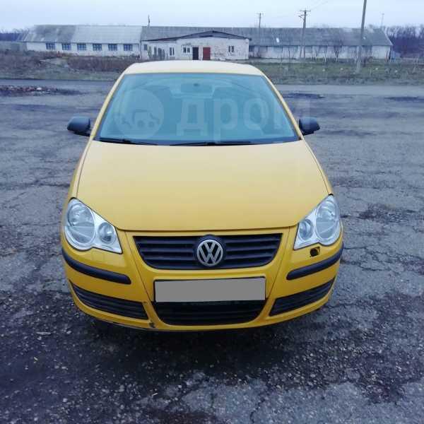 Volkswagen Polo, 2005 год, 250 000 руб.