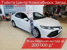 Новосибирск Toyota Camry 2018