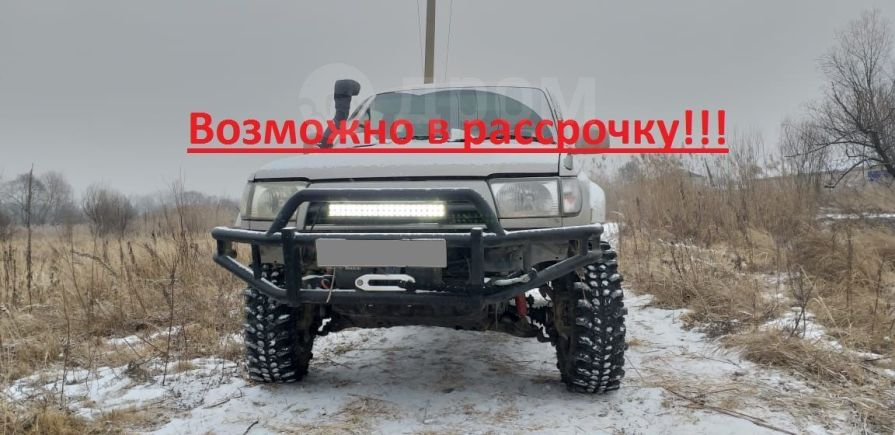 Toyota Hilux Surf, 1999 год, 270 000 руб.