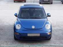 Симферополь Beetle 1999