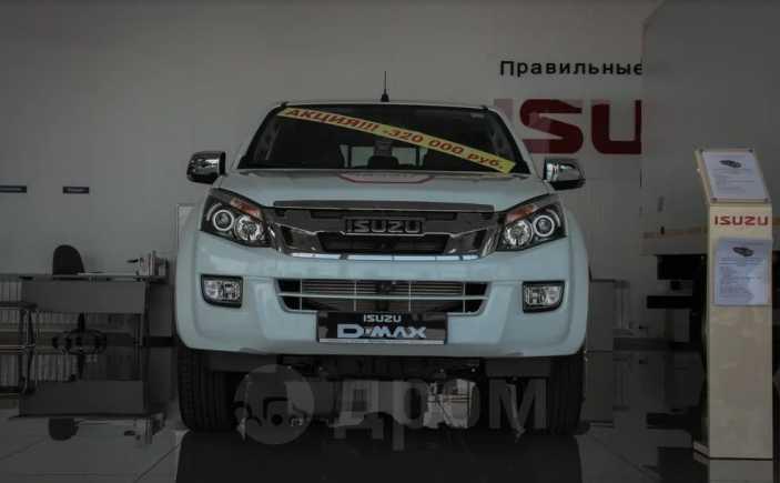 Isuzu D-MAX, 2017 год, 2 130 000 руб.