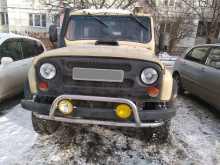 Екатеринбург 469 1983