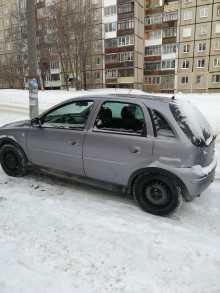 Пермь Corsa 2004