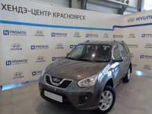 Красноярск Tiggo T11 2015