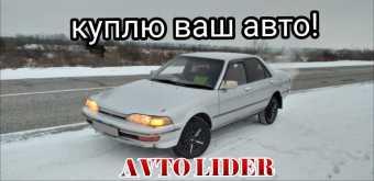 Белогорск Carina 1991