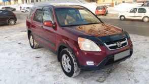 Барнаул Honda CR-V 2003