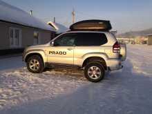 Усть-Кут Land Cruiser Prado