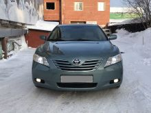 Томск Toyota Camry 2006