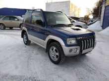 Курган Pajero Mini 1999