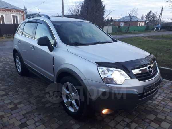 Opel Antara, 2008 год, 555 000 руб.