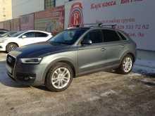 Красноярск Q3 2011