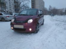 Барнаул Matiz 2005
