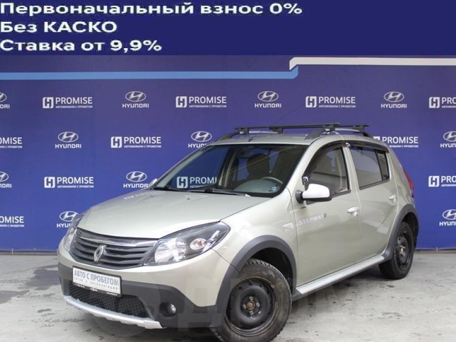 автомобиль в кредит без первоначального взноса в новосибирске