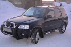 Куйбышев CR-V 1999
